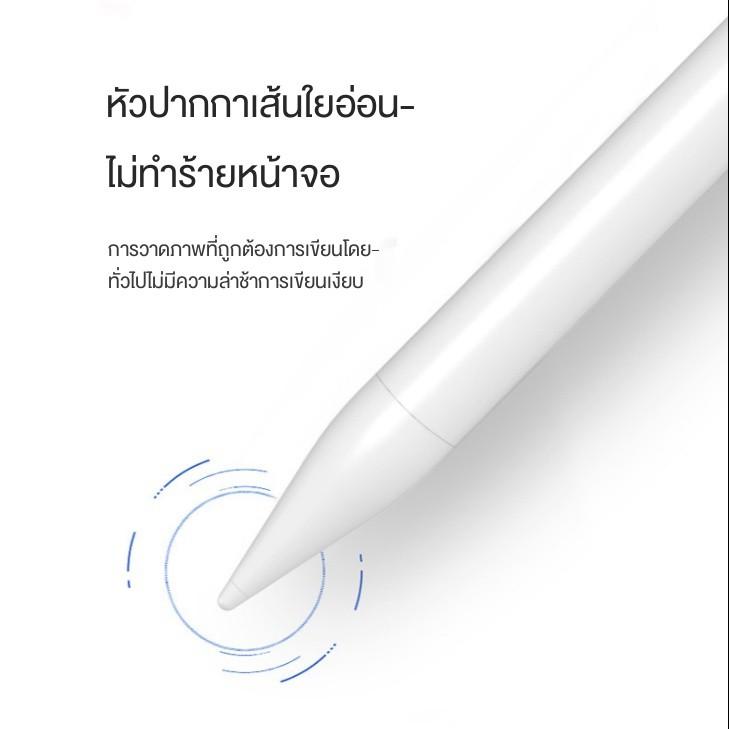 applepencil applepencil 2 ปากกาทัชสกรีน android สไตลัสb ☑> ipad ปากกาทัชสกรีนของ Apple Silicone Pressure Sensitive Ant