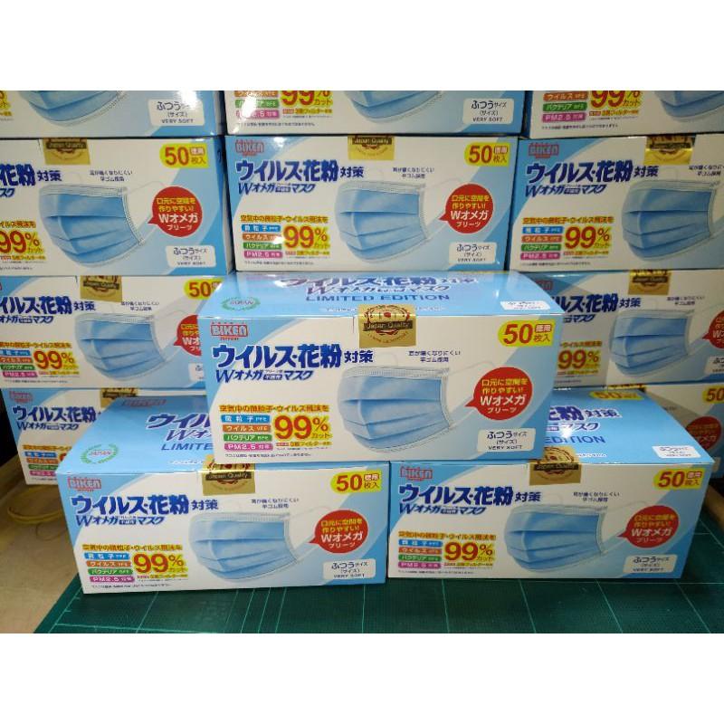 หน้ากากอนามัยญี่ปุ่น BIKEN ชนิดสีฟ้า