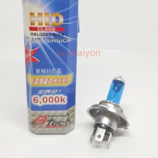 Single BOSCH LONGLIFE Headlight Bulb 499 H7 12V