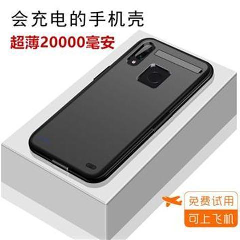 ✱❣◘20,000 mAh Huawei nova3i แบตสำรองไร้สาย nova3 แฟลชพิเศษแบตเตอรี่ชาร์จเร็วเคสมือถือบางและเบา