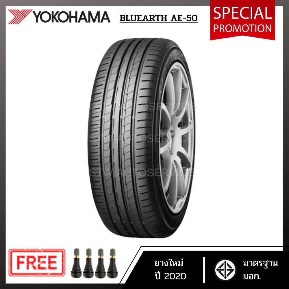 ยางรถยนต์ ยาง YOKOHAMA BluEarth AE-50 215/50R17 *JP