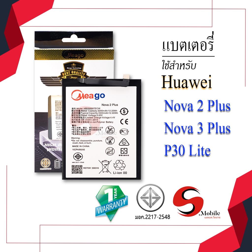 แบต Huawei Nova2 Plus / Nova 2i / Nova3i / Nova 3Plus / P30 Lite / HB356687ECW ของแท้100% ประกัน1ปี