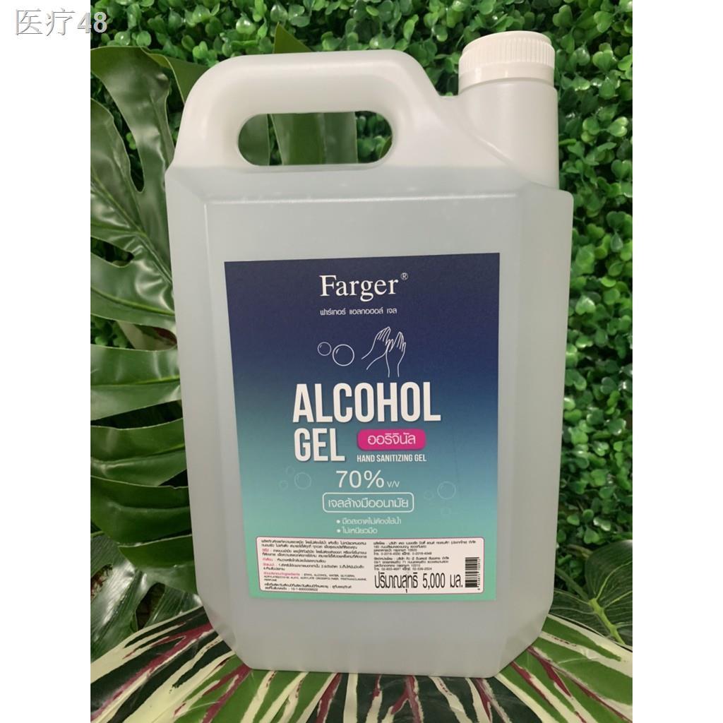 ℡(เจล)(น้ำ) แอลกอฮอล์ล้างมือ เจล เจลล้างมือ 5000ml 70% แอลกอฮอล์สเปรย์ 75% 4,800ml เจลใช้ในออฟฟิศ เจลพกพา