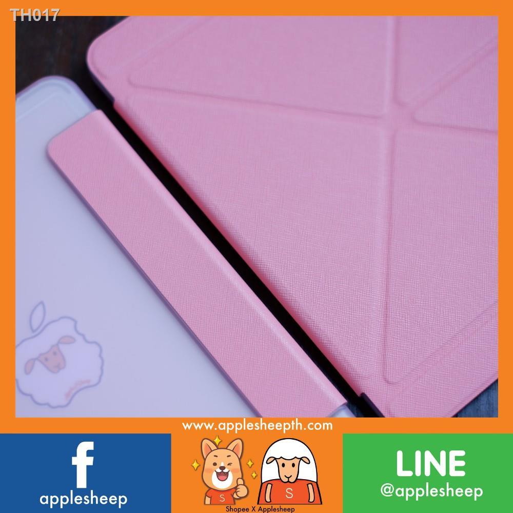 ✉✠[สินค้าพร้อมส่งจากไทย] เคสไอแพด Origami สำหรับ iPad Pro 11 2018 มีที่เก็บปากกา Apple Pencil2 AppleSheep