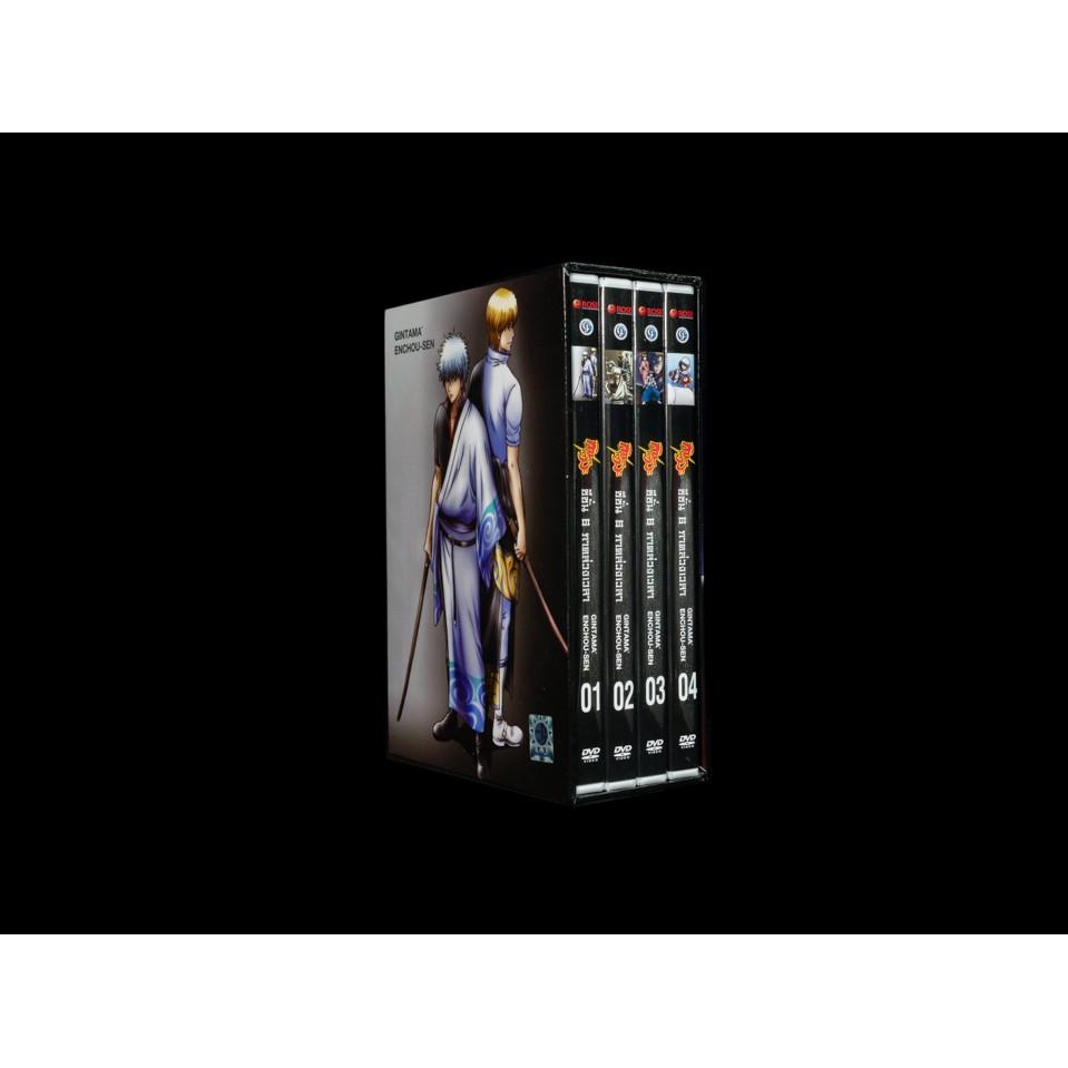 153073/DVD เรื่อง Gintama Season 6 กินทามะ ซีซั่น 6 ภาคล่วงเวลา Boxset : 4 แผ่น ตอนที่ 1-13 /999