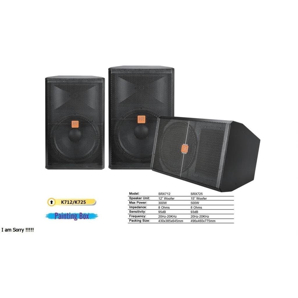 ตู้ลำโพง HOTROCK  12นิ้ว  รุ่น K712 เสียงดีมาก เบสแน่น คุณภาพเยี่ยม ผลิตจากวัสดุที่ทำจากไม้ มาพร้อมกับดีไซน์สุดคลาสสิค