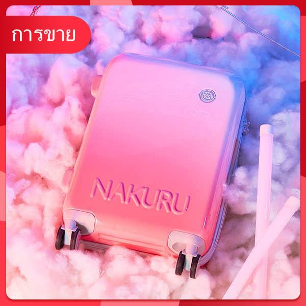 NAKURU เกาหลีรุ่นเล็กสดกระเป๋าเดินทางหญิง 20 นิ้วน่ารักกระเป๋าเดินทาง 24 ไล่ระดับสีชมพูรถเข็นสาวกรณี