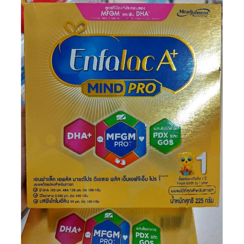 Enfalac A+1 เอนฟาแล็ค เอพลัส สูตร 1 ขนาด 225 กรัม