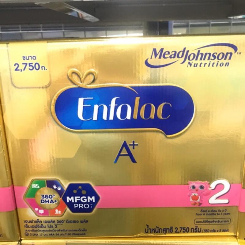 Enfalac A+ สูตร 2 นมผงดัดแปรงสำหรับทารกและเด็กเล็ก สำหรับช่วงวัยที่ 2 ขนาด 2750 กรัม (1 กล่อง)