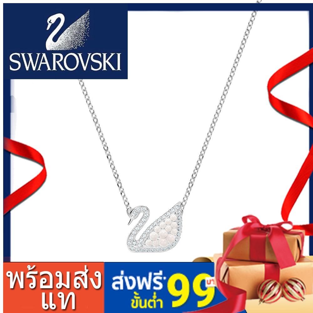 พร้อมส่ง แท Swarovski สร้อย ICONIC SWAN หงส์สวยหรูด้วยไข่มุก คริสตัล จี้ แฟชั่น 5416605 Vy7s