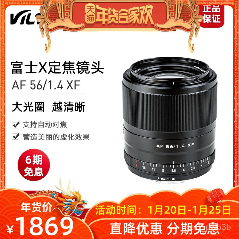 เพียงZhuoshiฟูจิ56mm F1.4 เลนส์ภาพ XFเลนส์โฟกัสคงที่กล้องเดียวX-S10 X-T3 X-T30โฟกัสอัตโนมัติ