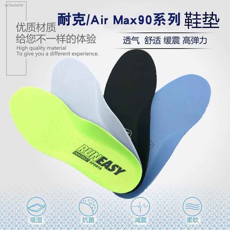 ✥◑✢เหมาะสำหรับ Nike Air Max87 90 95 97 พื้นรองเท้ากีฬา ระบายอากาศ ดูดซับเหงื่อ ดูดซับแรงกระแทก พื้นรองเท้าวิ่งนุ่ม