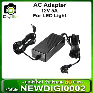 AC Adapter 12V. 5A For LED