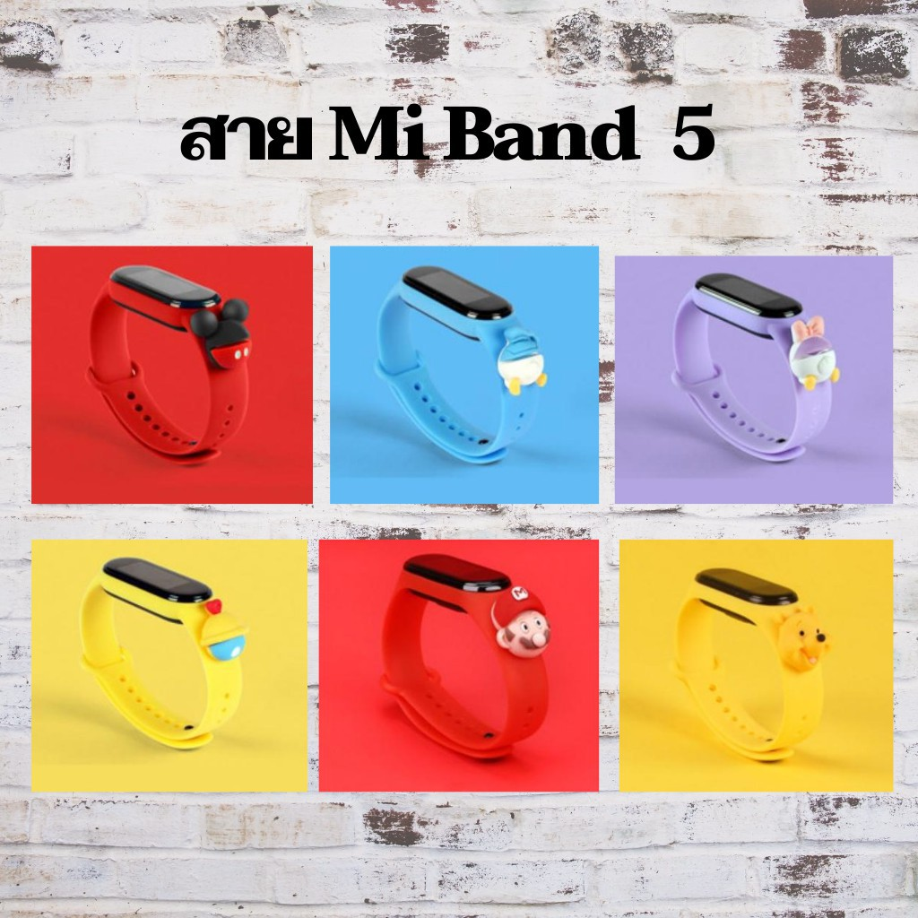 สาย applewatch สาย applewatch แท้ 🔥HOT 18 ลาย!!🔥สายเสริม Xiaomi Band 5 / 6 สายลายการ์ตูน / สาย Mi band ลายการ์ตูน 18 ล
