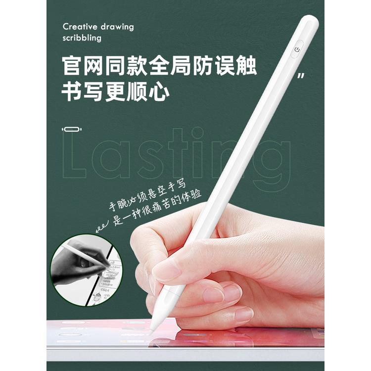 2021ใหม่ปากกาStylusiPadair/Proสำหรับสไตลัสapplepencilรุ่นที่สองของการต่อต้านความผิดพลาดสัมผัสความรู้สึกเอียงหนา1/2ปากกาส