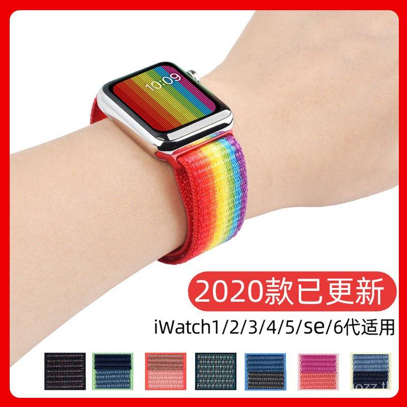 //Loopback ไนลอนSEสายรัดiwatch5/3แอปเปิ้ลกีฬา/46 นาฬิกา Applewatchใช้ได้ครับ2S