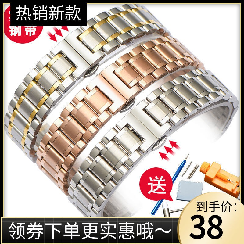 ﹍สายนาฬิกาเหล็กสำหรับผู้ชายและผู้หญิงสายสแตนเลสสตีลสายนาฬิกาโลหะแทนสแตนเลส Longines Casio 20mm สายทนต่อการสึกหรอ