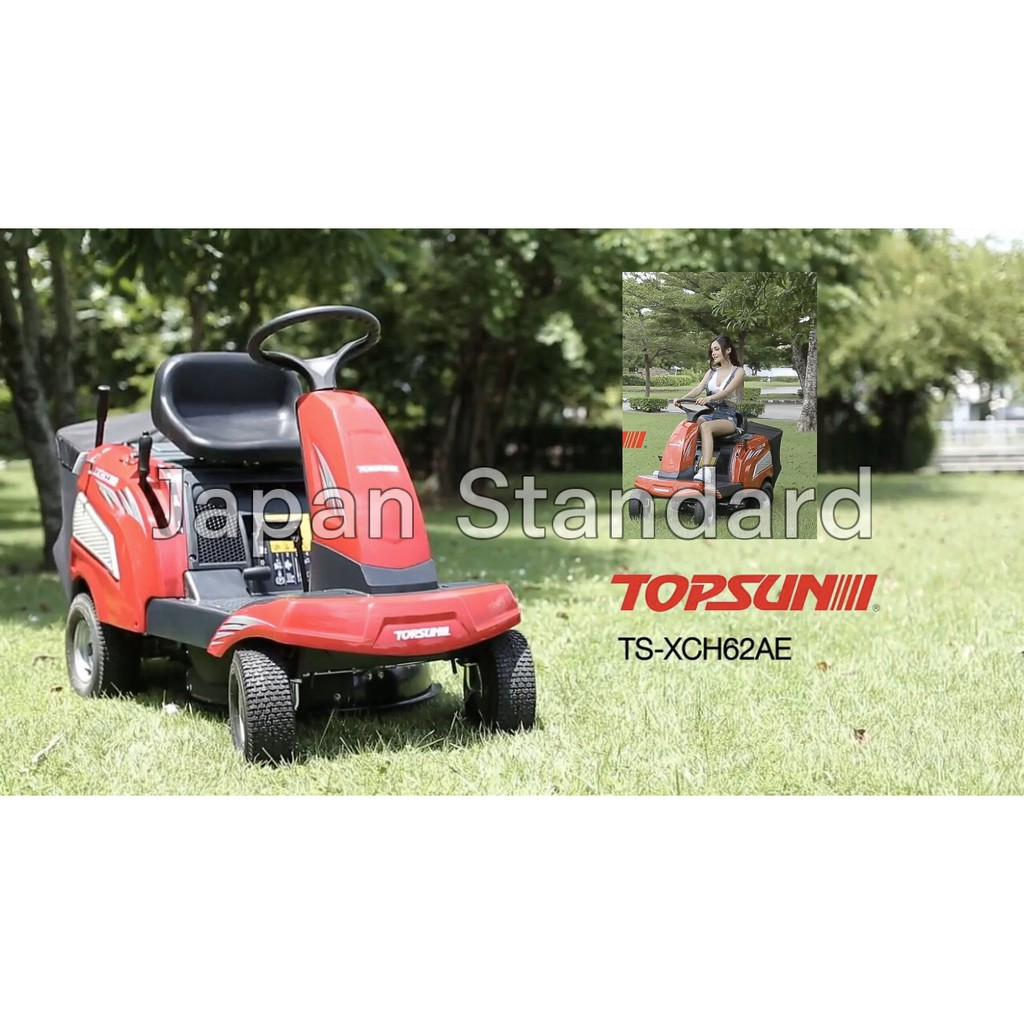 TOPSUN รถตัดหญ้านั่งขับ รุ่น TS-XCH62AE เลขบาร์ 742569