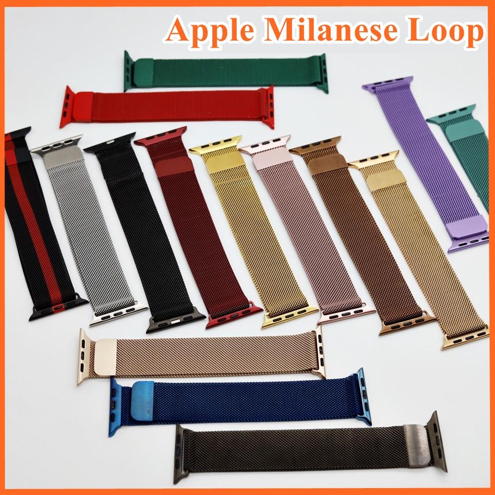 ?สาย Apple Watch Milanese Loop วัสดุ สแตนเลสสตีล?.