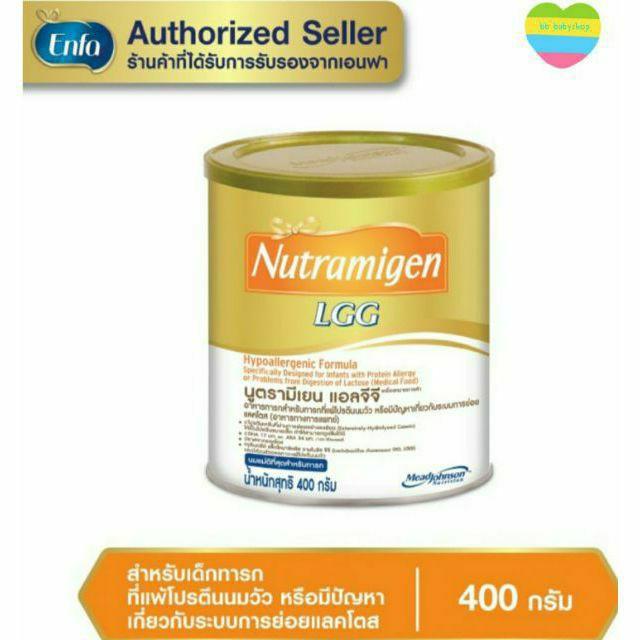 เอนฟานูตรามีเยน อาหารสำหรับเด็กแรกเกิด แพ้โปรตีนนมวัว หรือ ระบบการย่อยการดูดซึมแลคโตส ขนาด 400 กรัม1กระป๋อง