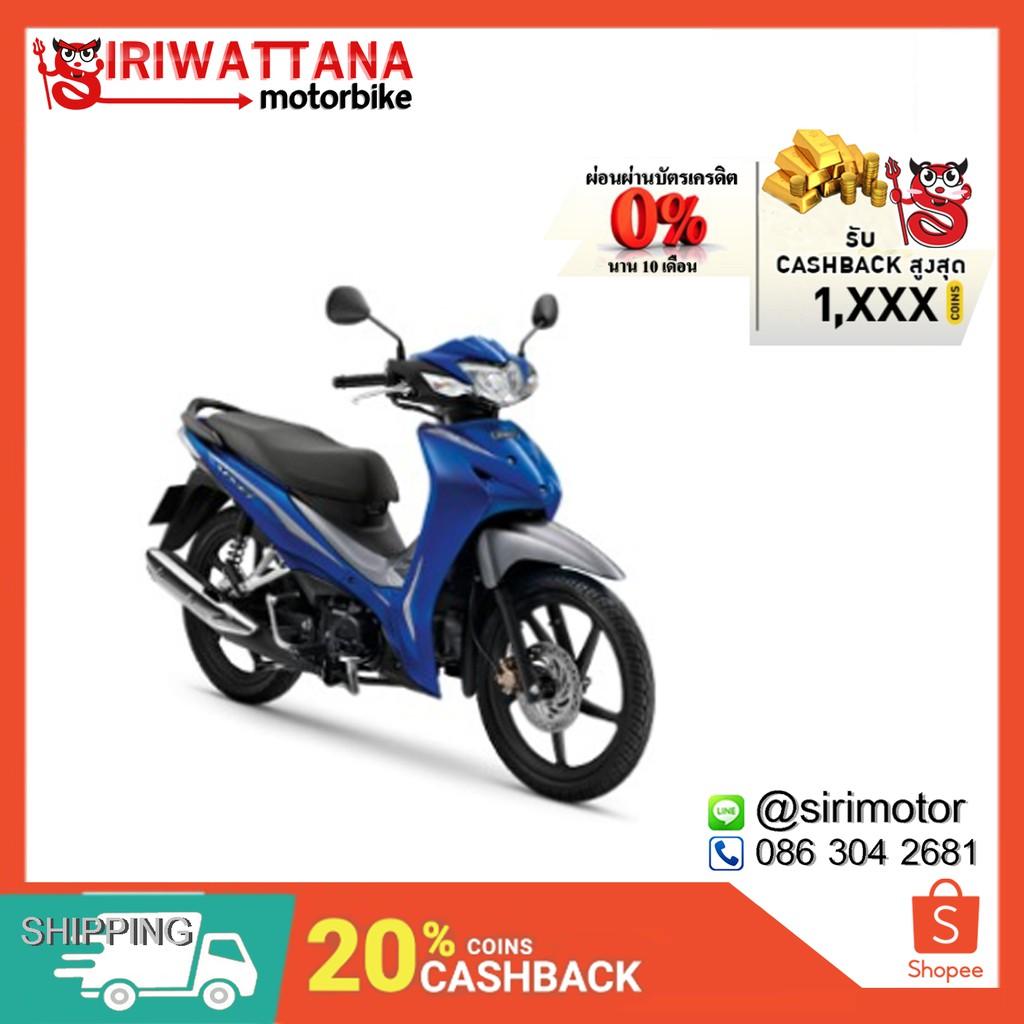 Siriwattana All New Honda Wave110i (2019-2020) ล้อแม็ก-สตาร์ทมือ