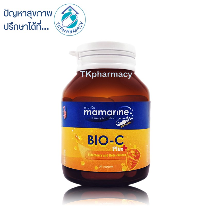 Mamarine Bio C plus Elderberry and beta-glucan 30 capsules