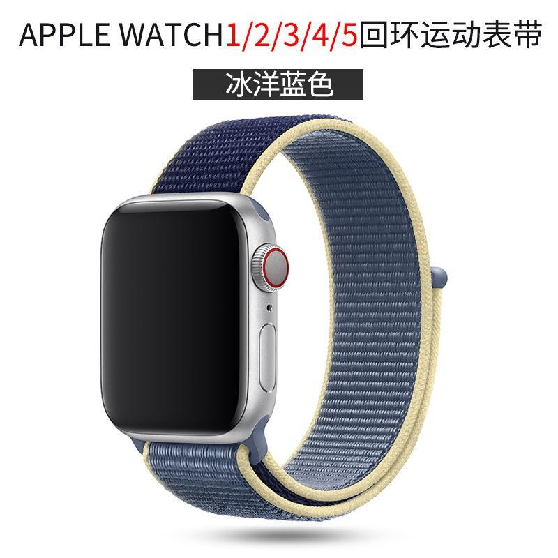 สายนาฬิกาข้อมือสําหรับ Apple Watch Applewatch 6/5/4/se Generation 6se
