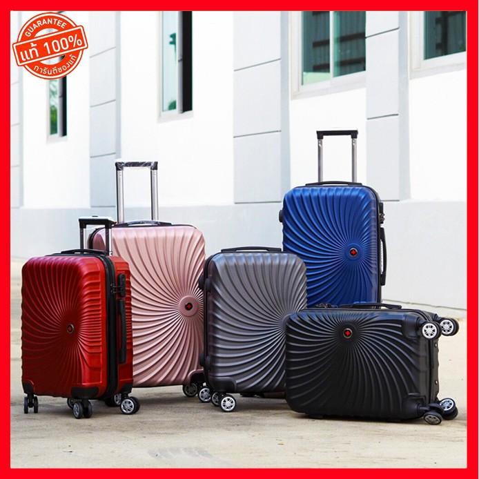 กระเป๋าเดินทาง 20 นิ้ว กระเป๋าเดินทาง [พิเศษซิปกันกรีด] กระเป๋าเดินทาง กระเป๋าเดินทางล้อลาก กระเป๋าล้อลาก กระเป๋าลาก [93