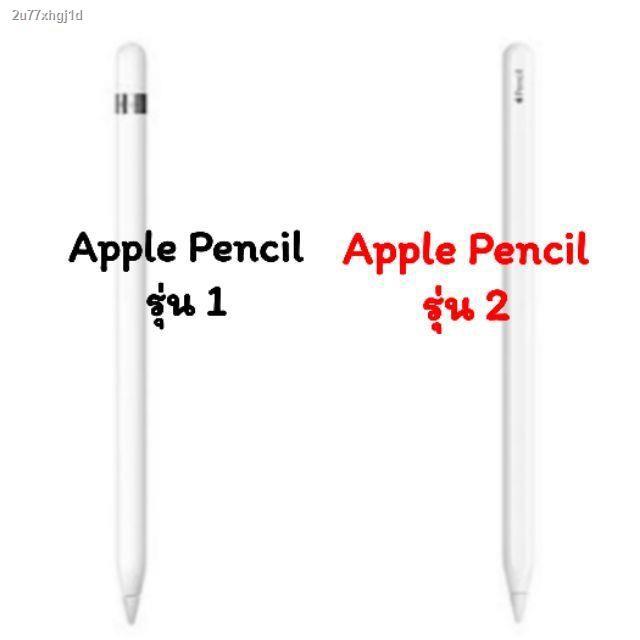ข้อเสนอพิเศษ☾✴[ปากกา ipad รุ่น1/2] ปากกาไอแพด Apple Pencil stylus applepencil ปากกาทัชสกรีน pencil1 Pencil2