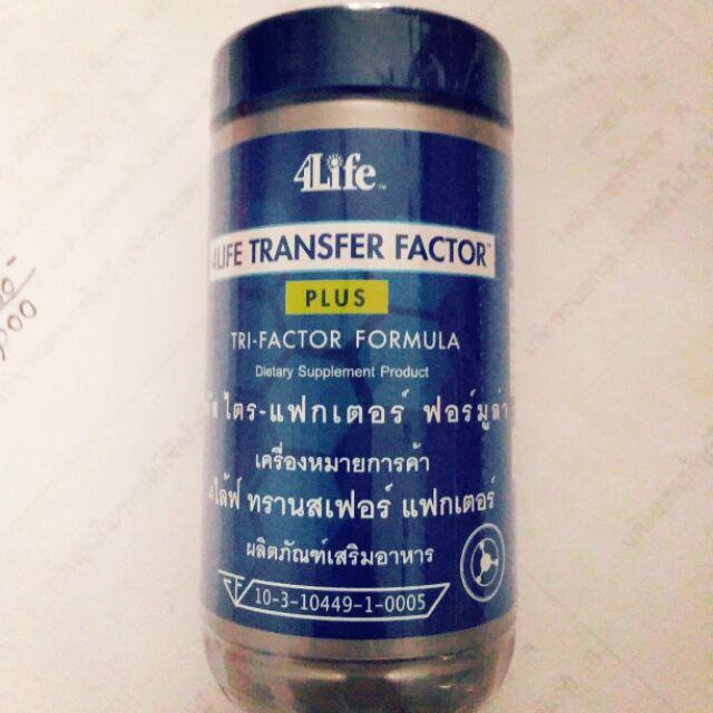 4Life transfer factor plus ( ของแท้รับประกัน)