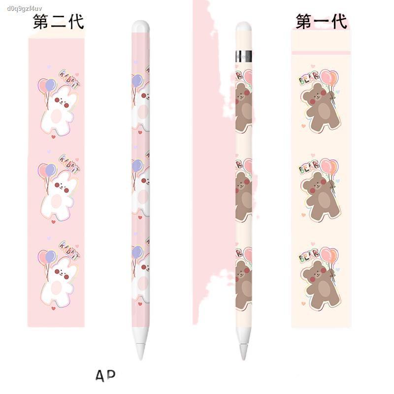 🔥พร้อมส่ง🚀♗สติกเกอร์ Applepencil รุ่นที่ 1 และ 2 ipad เหมาะสำหรับ Apple stylus pen protective sleeve anti-scratch fil