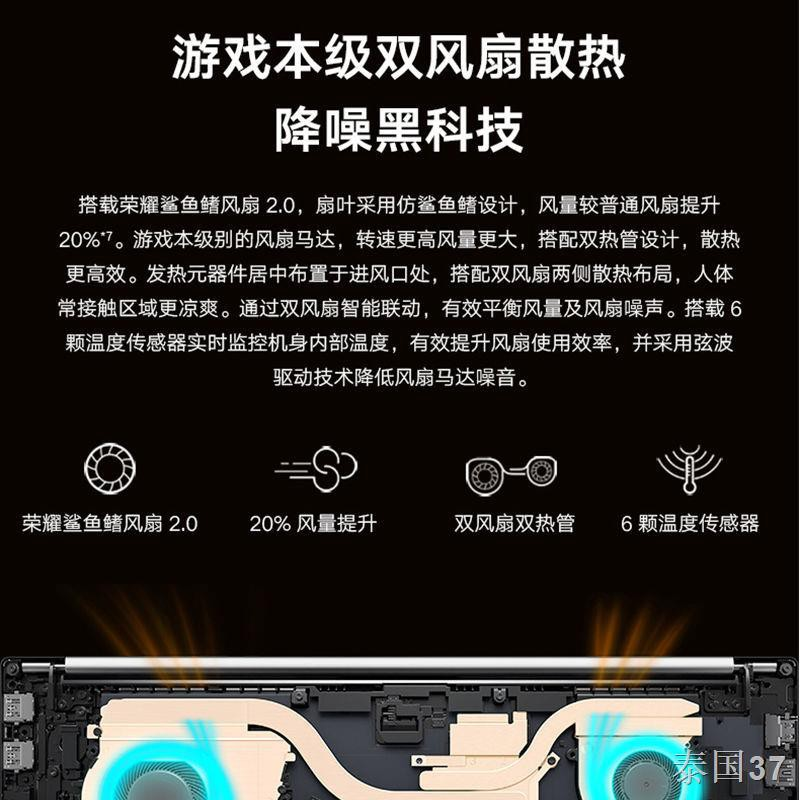 ✔№✎Honor MagicBookPro Ryzen R7-4800H 16.1 นิ้วแล็ปท็อปนักเรียนธุรกิจที่บางและเบา