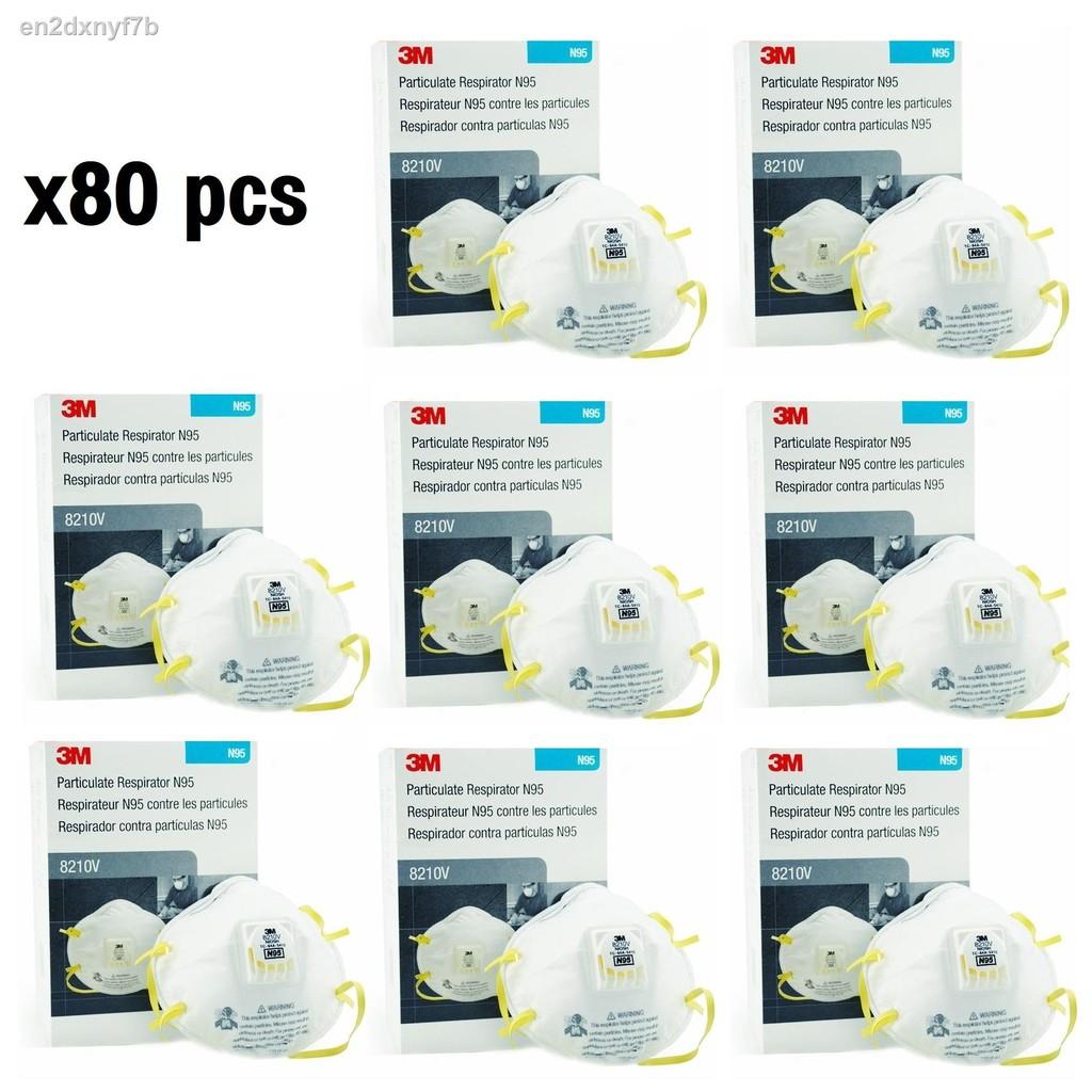 ปกป้องดวงตา3M 8210 V N95 ชนิดมีวาล์ว หน้ากากป้องกันฝุ่น 1ลัง (มี80ชิ้น) Mask 3M 8210V Valved Respirator
