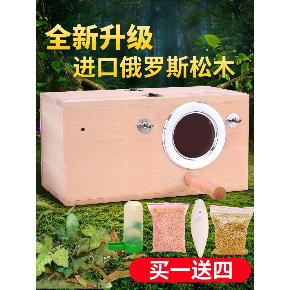Xuanfeng เสือผิวดอกโบตั๋นนกแก้วกล่องเพาะพันธุ์นกรังนกรังนกแนวตั้งอุปกรณ์กรงนกอุป