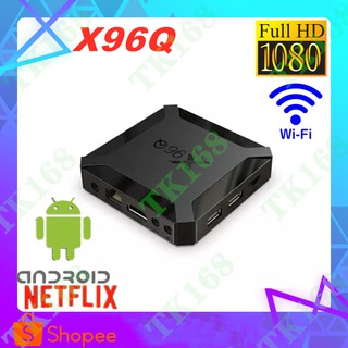 !!!2020!!!X96Q กล่องทีวี TV Smart Allwinner H313 Android 10.0 Quad Core 2GB 16GB Support 4K TV Box