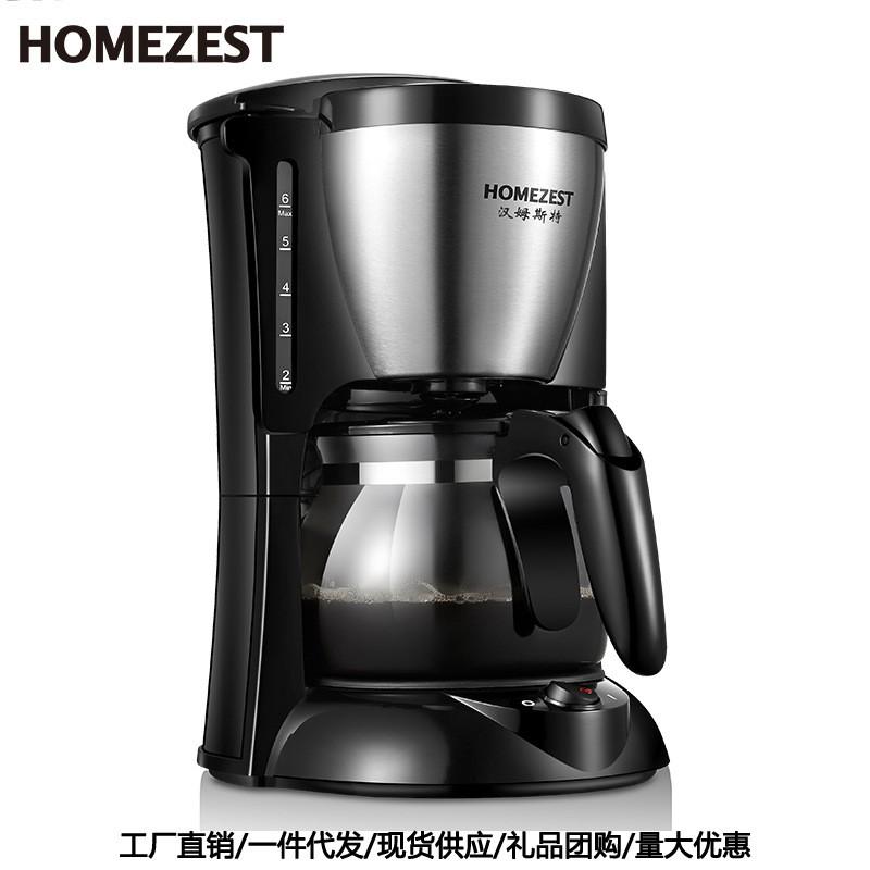 ❉✇. เครื่องชงกาแฟขนาดเล็กอัตโนมัติแบบหยดเครื่องชงกาแฟขนาดเล็กเครื่องทำฟองนมสดแบบอเมริกันเครื่องทำฟองนม