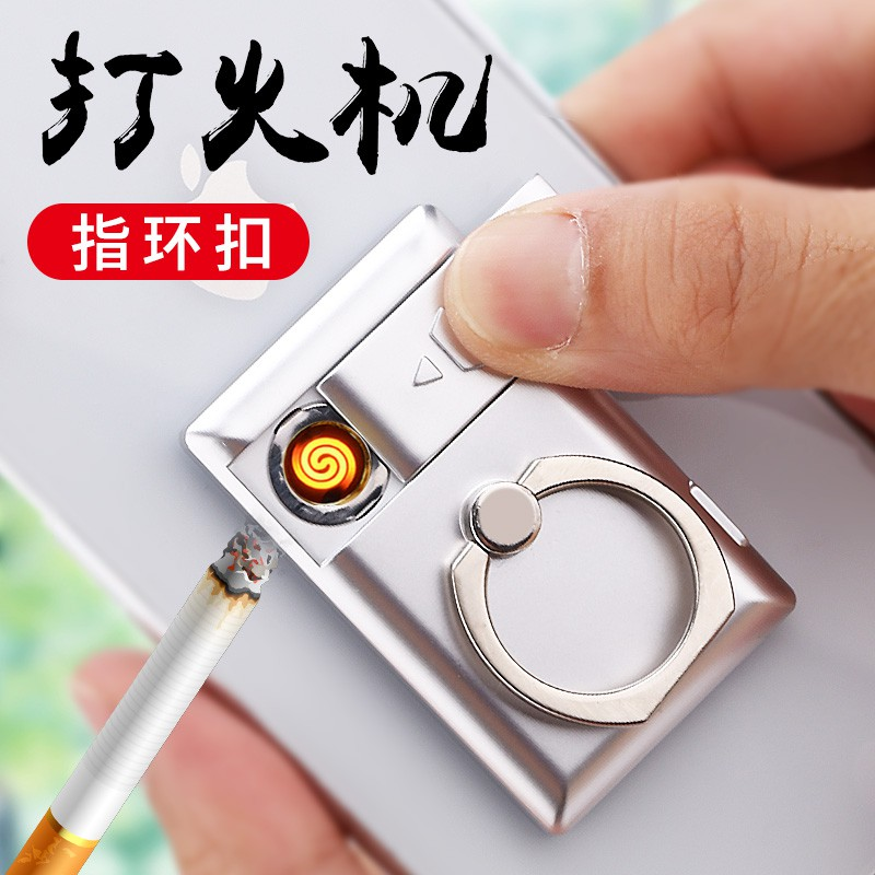 Phone holder✳Phone refers to the creative personality ring ignition buckle stents lighter shell bracelet multi-function male metal vehicle paste type magnetic absorption cigarette USB mounts