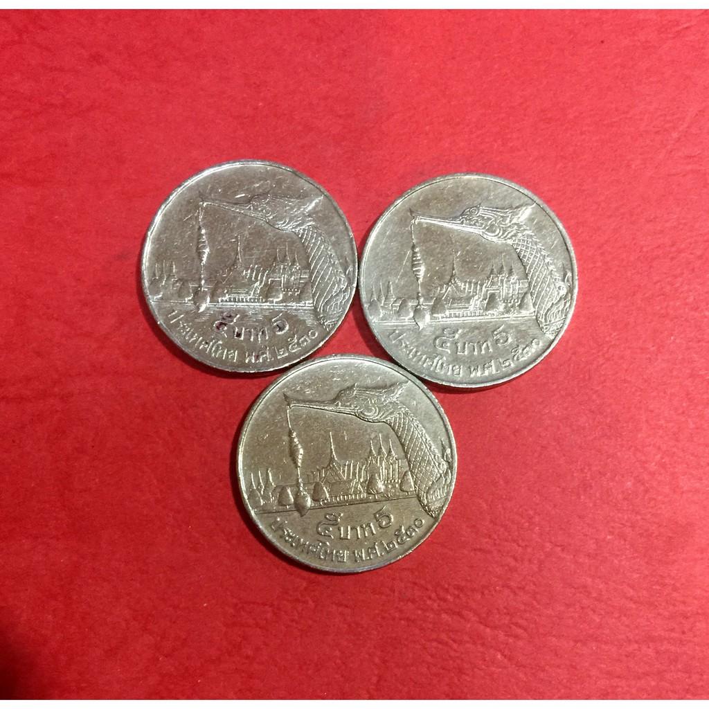 (1 เหรียญ)เหรียญ 5 บาท เรือหงส์ ปี 2530 ผ่านใช้งาน (ธนบัตรสะสม ของที่ระลึก ธนบัตรเก่า ธนบัตรที่ระลึก ธนบัตรแท้)