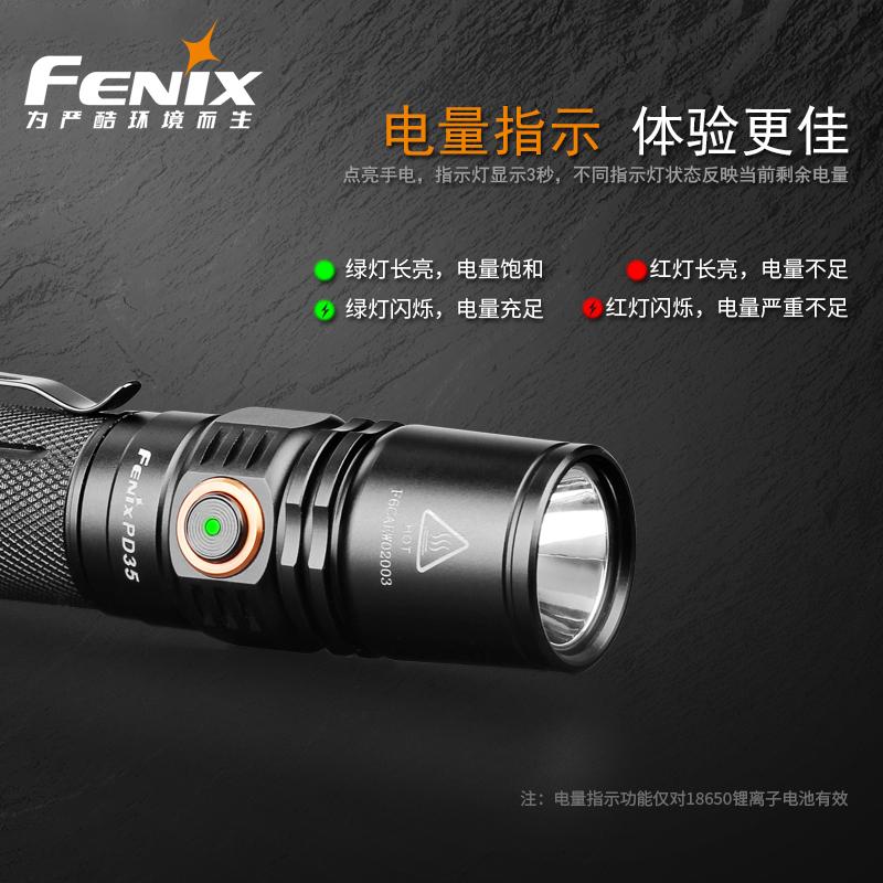 ไฟฉาย led Fenix PD35 V2.0 รุ่นยุทธวิธี1000ลูเมนกลางแจ้งกันน้ำแสงจ้าขี่ไกลLEDไฟฉาย 6Env