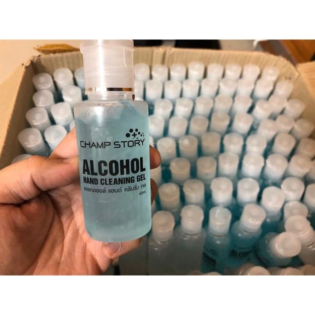 พร้อมส่ง!! เจลล้างมือ แอลกอฮอล์ 70% แบบพกพา ขนาด 60 มล.