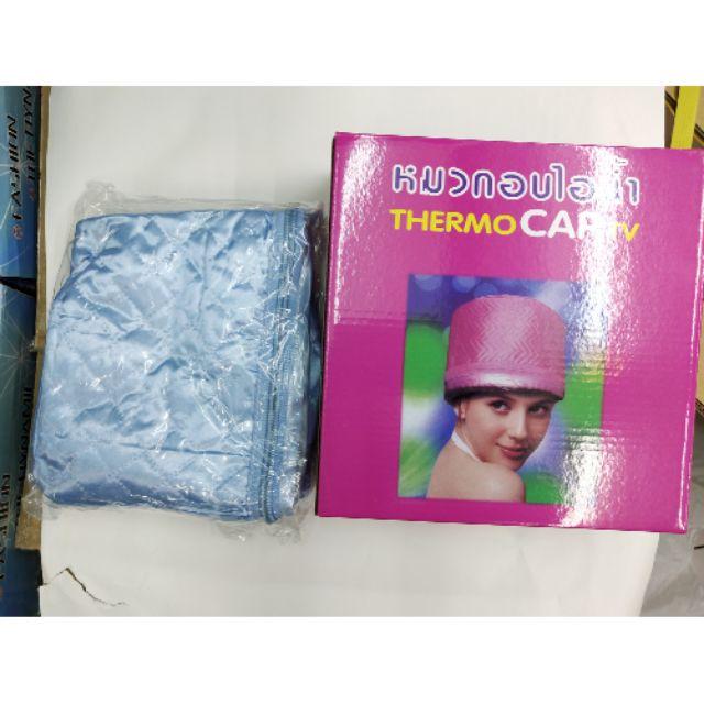 หมวกอบไอน้ำ ทำเองได้เลย#ทำเองไม่ต้องเสี่ยง#ไม่ต้องไปที่ร้าน