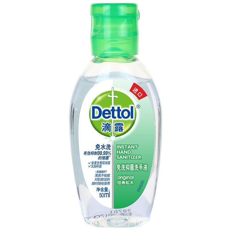 เจลล้างมือแบบใช้แล้วทิ้ง✸❡Dettol เจลทำความสะอาดมือแบบใช้แล้วทิ้งสำหรับเด็กและนักเรียนแบบพกพาเจลฆ่าเชื้อแบบพกพาที่ไม่มีแ