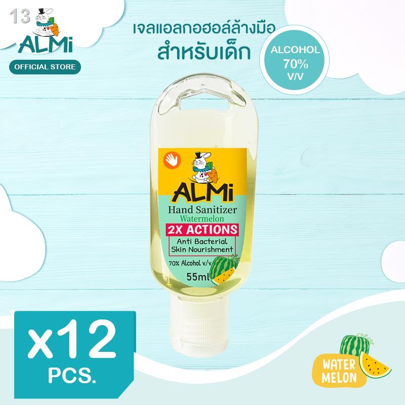 ♨☏Almi อัลมิ เจลล้างมือเด็ก เจลล้างมือ เจลแอลกอฮอล์ สูตรอ่อนโยนจากธรรมชาติ บำรุงผิว 55 มล. (วอเตอร์เมลอน 12 ขวด)