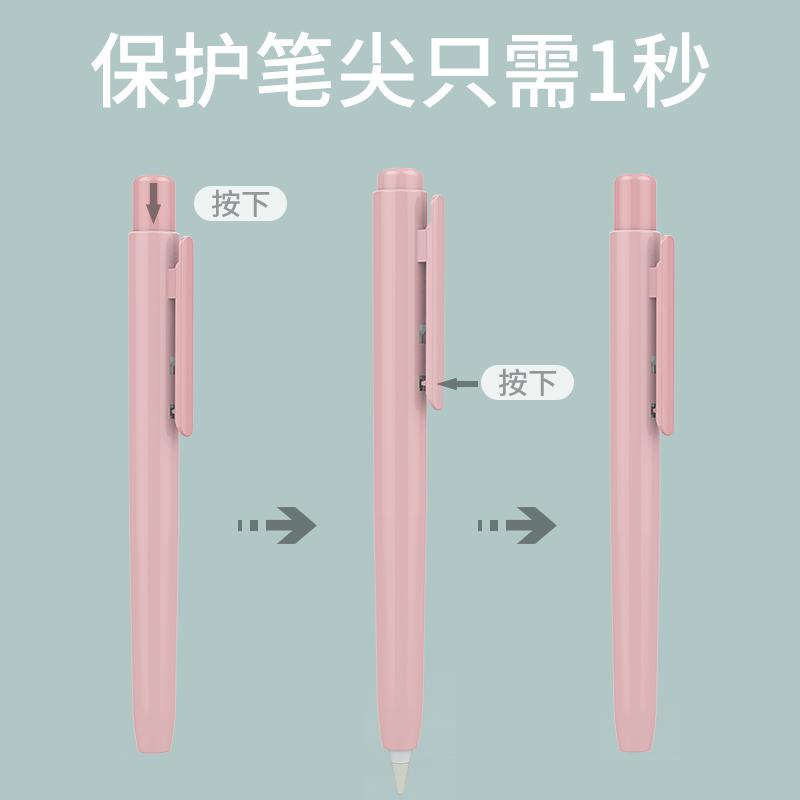 ปากกา Capacitiveแอปเปิลapple pencilปลอกปากการุ่นที่สองสร้างสรรค์ป้องกันการสูญหายเคสป้องกัน2020ของใหม่ipad pencil2ที่ใส่ป