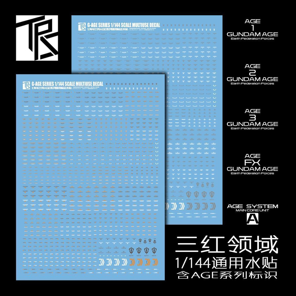Model Water Sticker Accessories Three Red Area HG RG Gundam Model Universal Water Sticker 1/144 Scale AGE Series  HD att