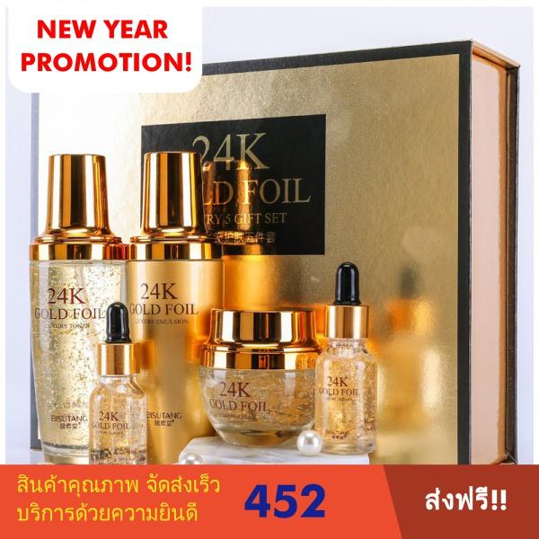 Bisutang 24k gold luxury pet skin care 5 ชิ้น facial care essence moisturizing and revitalizing cosmetics set