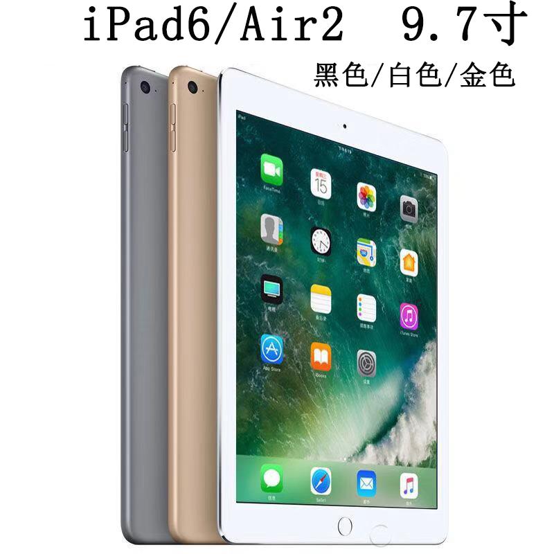 2018ของใหม่ipad Apple/คอมพิวเตอร์แท็บเล็ต Apple มือสองipad  Air2/Air MINI4/3