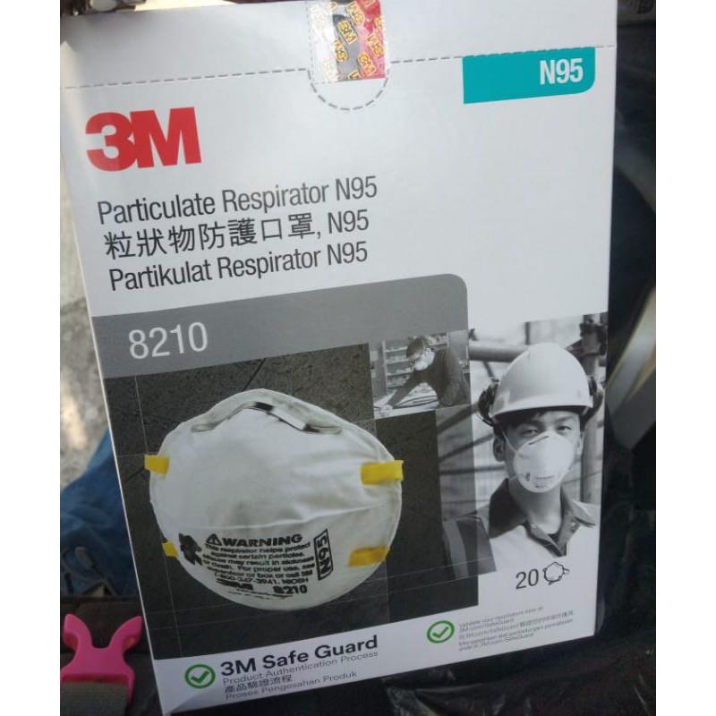 N95 3m 8210 Mask 1 กล่อง Contents มาส์กหน้า 20 ชิ้น