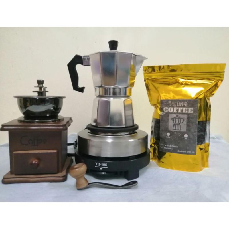 ชุดชงกาแฟ เครื่องทำกาแฟ  ชุดชงกาแฟMokaPot พร้อมเมล็ดกาแฟคั่ว