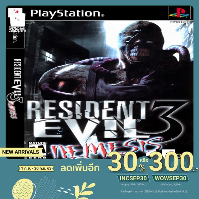 แผ่นเกมส์ PS1 : Resident Evil 3 (เล่นกับเครื่อง PS2 ได้)(อ่านง่าย)